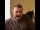 """""""Не надо будить русского медведя""""- Дмитрий Быковский, российский актер театра и кино"""