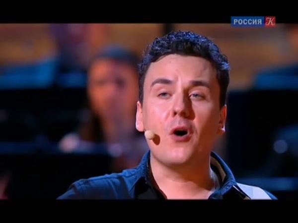 Романтика романса Шлягеры 60 х Телеканал Культура