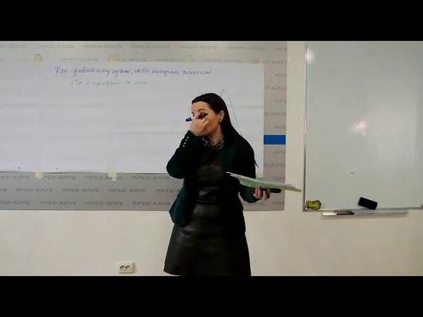 Алуника Добровольская - Как давать ему нужное и получать желаемое