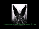 HMKIDS Dark Angels Caliban Treachery_480p_MUX.mp4