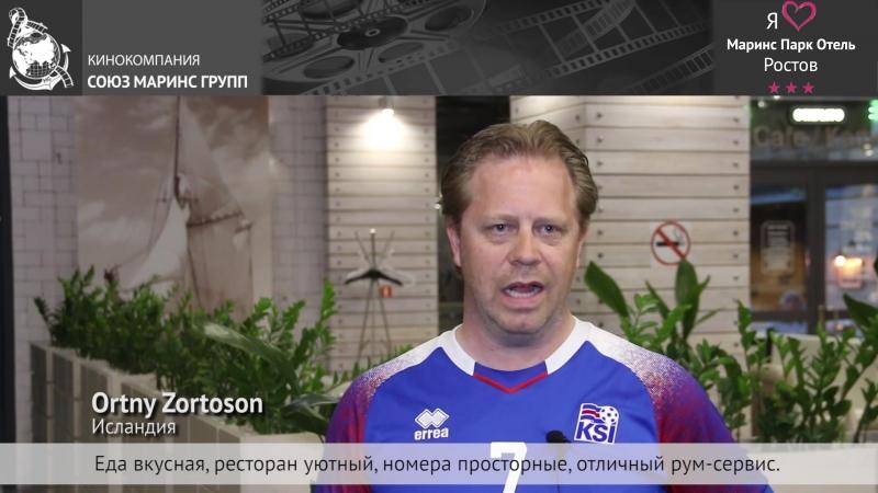Чему был удивлен гость из Исландии в «Маринс Парк Отель Ростов»