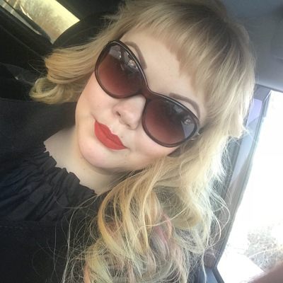 Татьяна Каткова