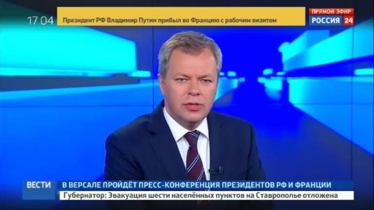 Новости на Россия 24 Падающие деревья в Москве убили уже шестерых человек