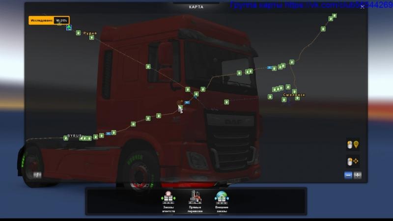 ETS 2 Карта Минск-Москва-Крым Примерно такой будет карта дальше но более детальнее
