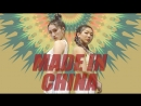 Viva dance studio Made In China - Higher Brothers DJ Snake / Jane Kim Choreography