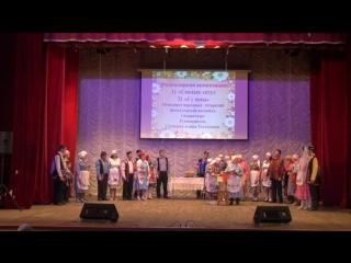 Народный татарский фольклорный ансамбль Ахирэтлэр - Туй йоласы