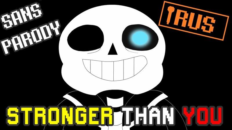 [RUS COVER] Sans Battle - Stronger Than You (Undertale Animation)