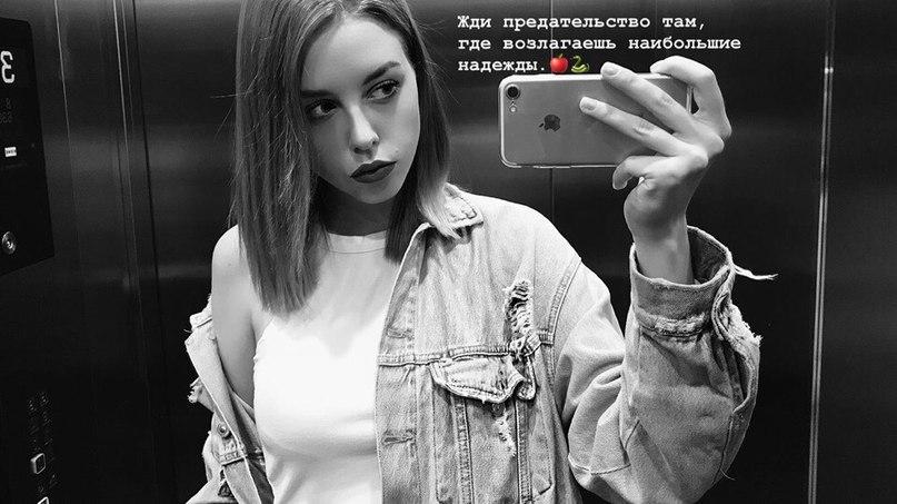 Татьяна Орлова | Москва