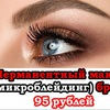 ЕвроСтиль сеть салонов красоты г. Витебск