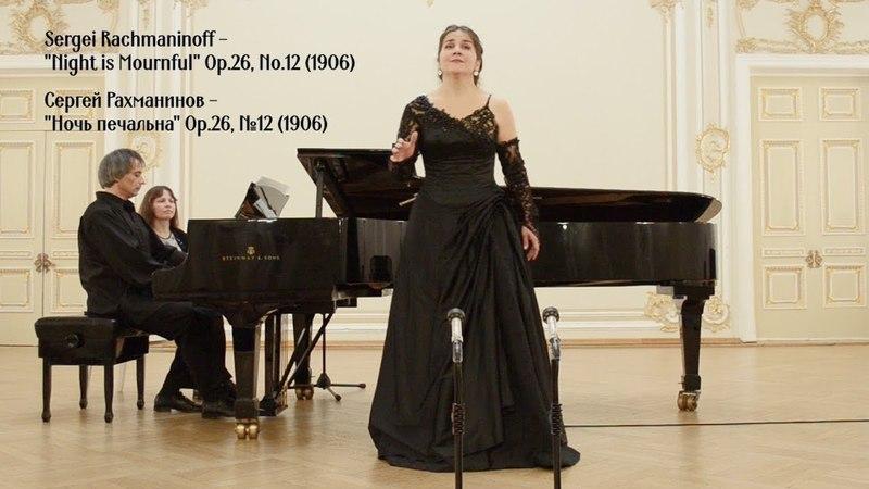 Sergei Rachmaninoff -