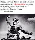 Андрей Левчук фото #5