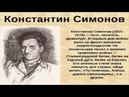 Дм. Быков. Новые приключения Воланда 1-я лекция