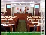 В Курском регионе создан Совет руководителей фракций