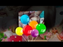 Алиночка с днем рождения