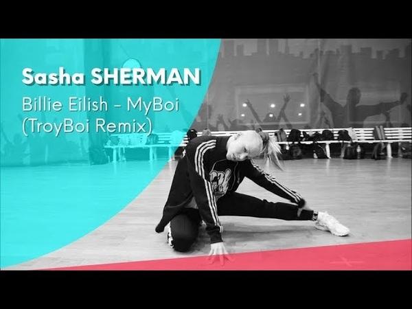Sasha Sherman Bilie Eilish - MyBoi (TroyBoi Remix)