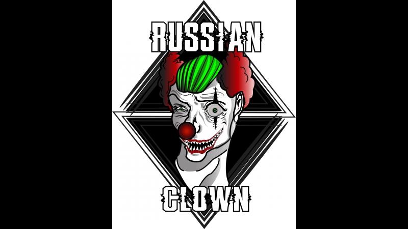 Русский Клоун - Дисс на Хову