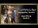 Santigold - Disparate Youth Switch Remix