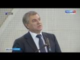 Вячеслав Володин совершит визит в Саратовскую область