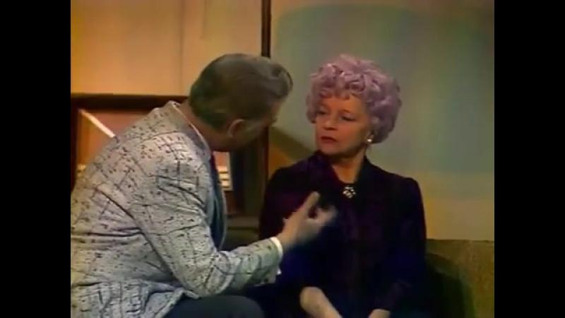 Театр имени Моссовета - Странная миссис Сэвидж 1975 г.