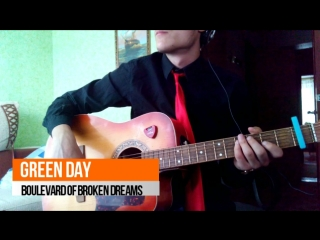 GREEN DAY - Boulevard Of Broken Dreams ( cover Elso )