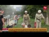 Самосожжение экс-бойца ВСУ в Киеве.