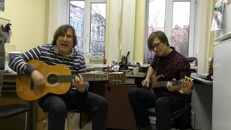 Где мы Виталий Замковой и Никита Ульященков