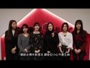 Gfriend 2018 First Concert in Asia Taipei
