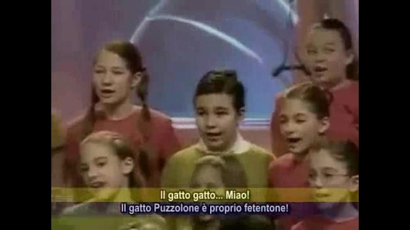 Lo Zecchino d'Oro 2004 - Il gatto puzzolone