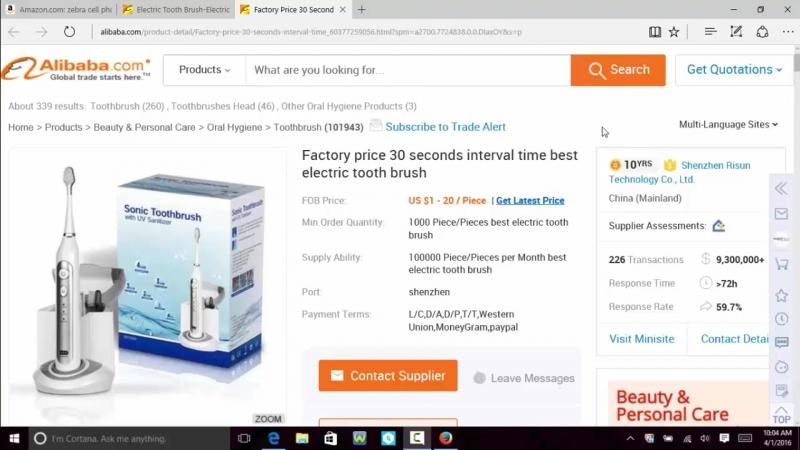 Alibaba 7-26 NEW! Отправка денег зарубежным поставщикам - Денежные переводы