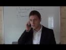 Superopt2 Оптовый бизнес с нуля. Урок №1 Выбор ниши. Артём Бахтин