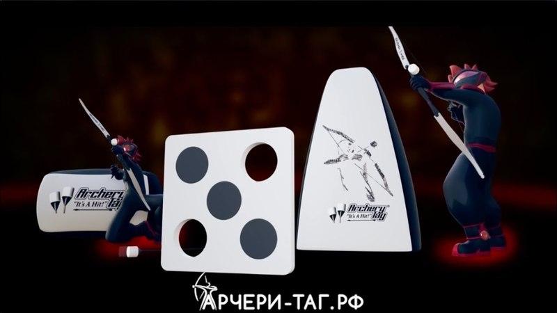 Правила игры в Арчери Таг