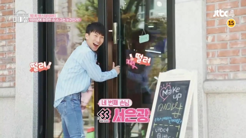 [SHOW] [CUT] 11.07.2018: Ынкван @ Mimi Shop (EP. 12)
