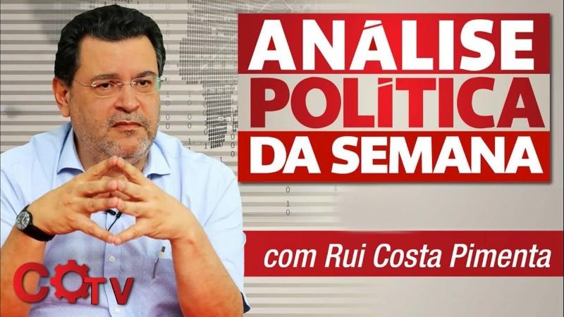 Análise Política da Semana | O plano B e a chapa LulaHaddadManuela | 11818