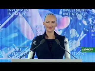 Robot Sophia gets Saudi citizenship