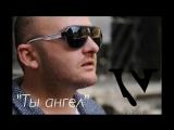 Saro Vardanyan - Ты Ангел-1.mp4