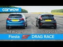New Ford Fiesta ST 1.5 vs old 1.6 ST DRAG RACE ROLLING RACE carwow