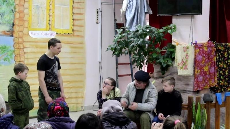 На деревню к бабушке. 12 действие