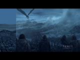 Игра Престолов - Визуальные эффекты (7 сезон)