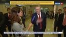 Новости на Россия 24 ЛДПР единогласно выдвинула Жириновского кандидатом в президенты