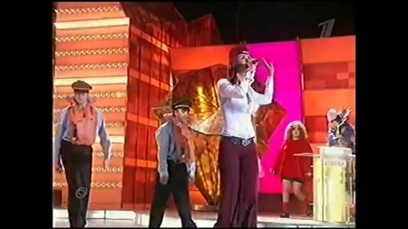 Блестящие А я всё летала Золотой Граммофон 2003