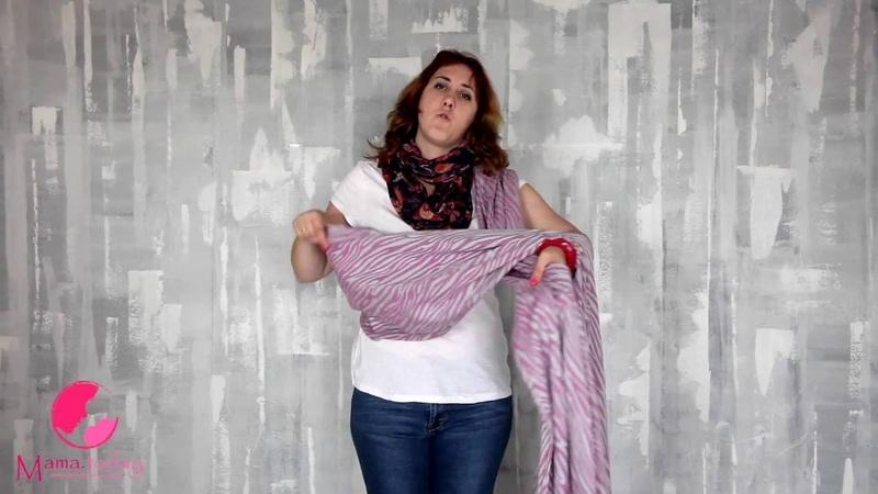 Как наматывать слинг-шарф (намотка Робин на бедре)