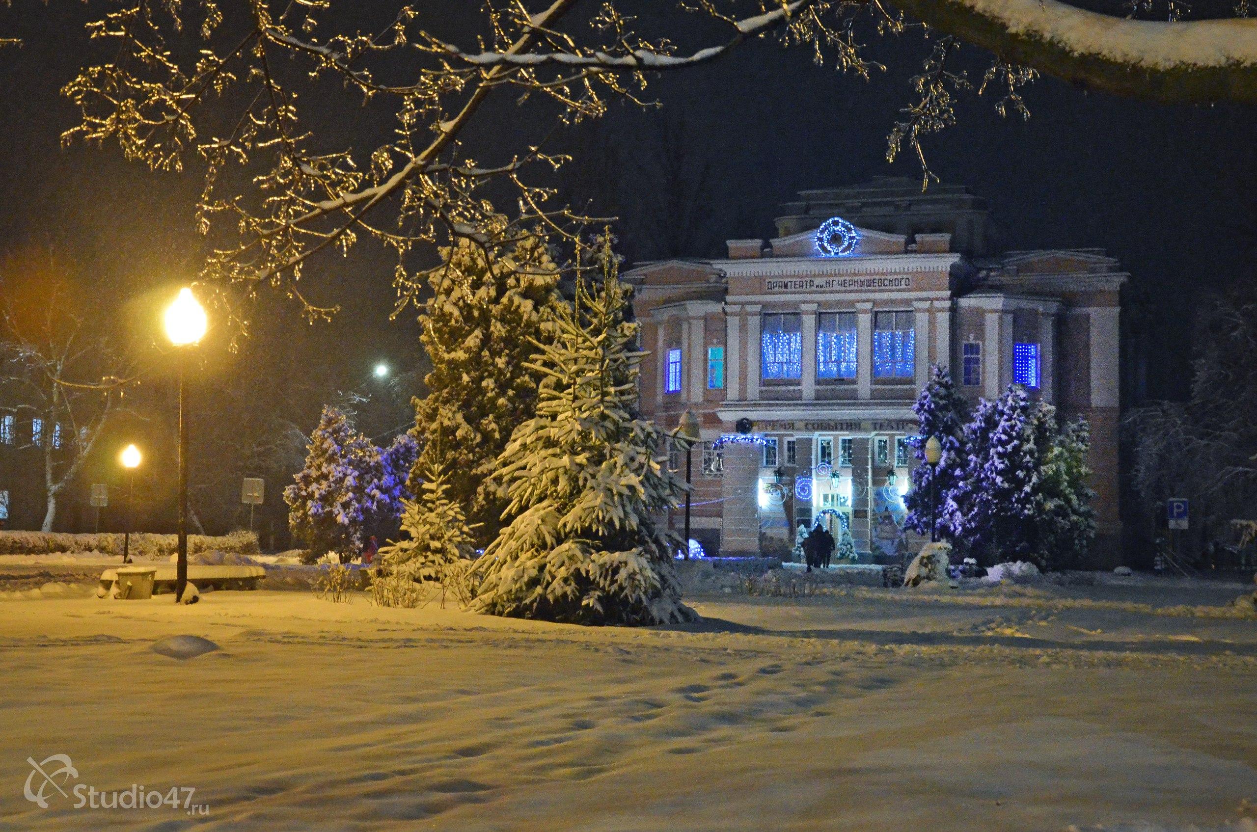 Театр драмы Чернышевского