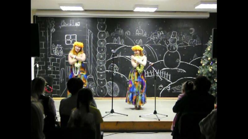 Hula Hanohano Olinda. Гавайская группа школы танцев Амина (Александра Калюк, Оксана Ушакова)