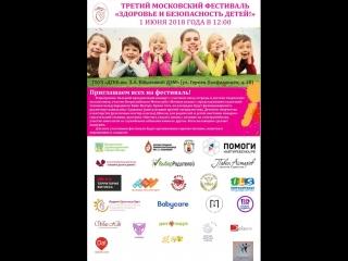 Виктория Ильинская Саша Калиюга - Москва (выступление в Тушинской больнице) 2018