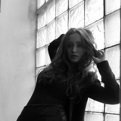 Алия Хакимова