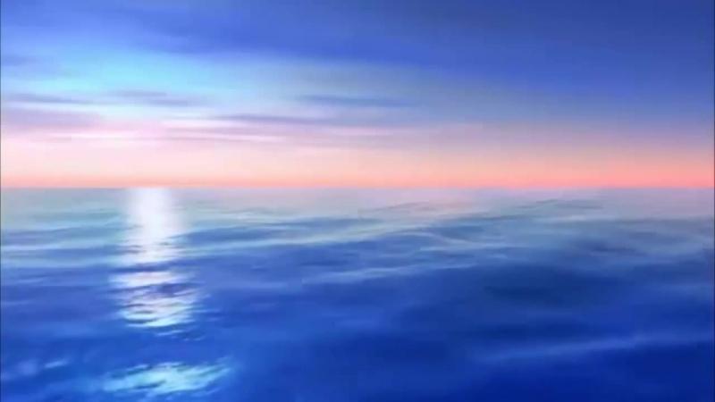 безбрежное море