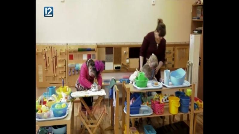 В Омске старейший Дом ребёнка празднует вековой юбилей