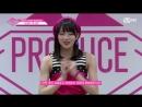 ENG sub PRODUCE48 AKB48ㅣ고토 모에ㅣ모에큥이 약속합니다 @자기소개_1분 PR 180615 EP.0