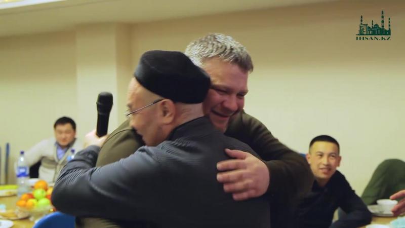 Саша бауырымыз ислам дінін қабылдады