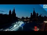 «Час Земли» на Красной Площади